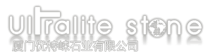 Ultralite Stone.,CO LTD